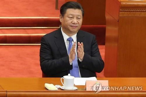 """시진핑 """"남중국해 도서는 중국 영토…중재판결 영향 안받아"""""""