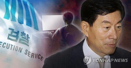 국정원 외곽팀 첫 영장·KAI 비리 영장 기각…檢 수사 제동