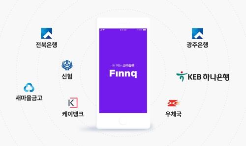 """핀크, 제휴 은행 7곳으로 확대…""""다음 달 체크카드 출시"""""""