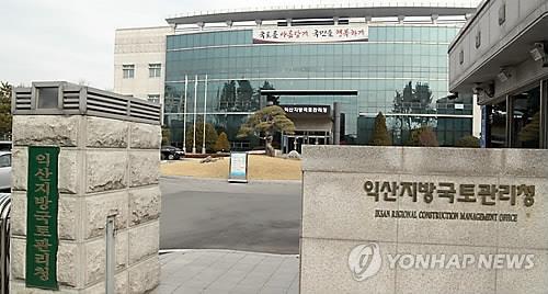 익산국토청, 낭만적 드라이브 서남해안 도로 1천200㎞ 선정