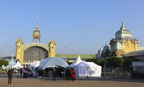 프라하에서 '퓨처 포트 프라하' 콘퍼런스 개최