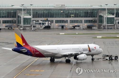 아시아나항공, 인천∼가오슝 노선 27일부터 정기 운항