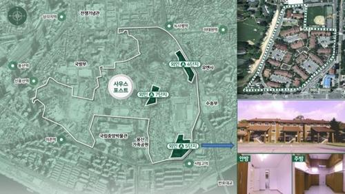 116년만에… 용산기지 외인아파트 4월말 국민 품으로 돌아온다