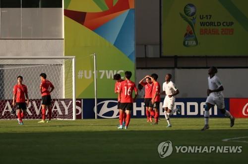 대한민국, 두 번째 실점