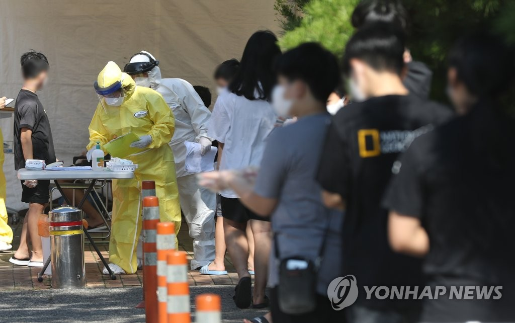 S. Korea reports 103 more COVID-19 cases, 14873 in total