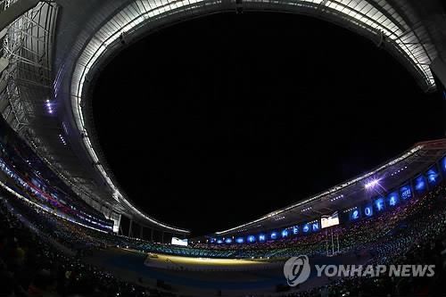 (LEAD) (Asiad) Incheon bids farewell to Asia as curtain falls after 16 days - 3