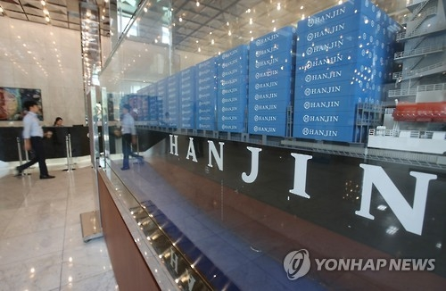 (LEAD) Hanjin Shipping stocks plummet on receivership filing - 1