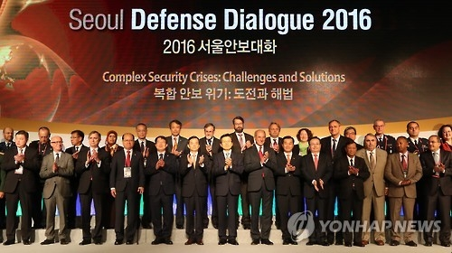 This photo taken on Sept. 8, 2016, shows participants at the Seoul Defense Dialogue 2016. (Yonhap)