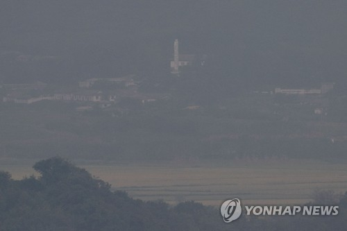 This photo taken on Sept. 9, 2016, shows a county in North Hwanghae Province, North Korea, following a possible nuclear test by the communist state. (Yonhap)