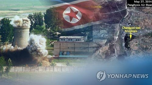 (2nd LD) Nat'l Assembly holds emergency meetings on N. Korea's nuke test - 1