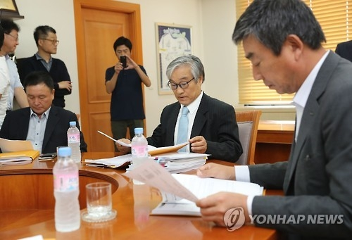 S. Korean football champs docked 9 pts over bribery scandal