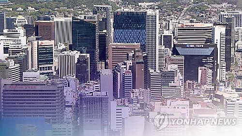 A view of office buildings in Seoul in a photo provided by Yonhap News TV. (Yonhap)