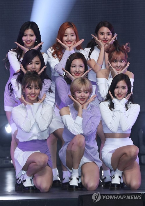TWICE's new EP bets on cheerful vibe