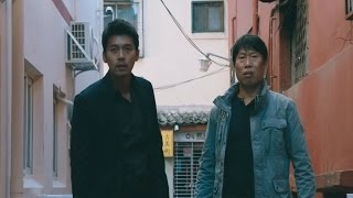 Teaser trailer for action film 'Cooperation' starring Hyun Bin unveiled