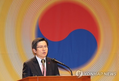 Acting President and Prime Minister Hwang Kyo-ahn gives a speech at the government's kick-off ceremony for the new year at the central government complex in Seoul on Jan. 2, 2017. (Yonhap)