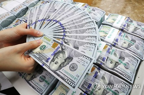 S. Korea's FX reserves down in December - 1