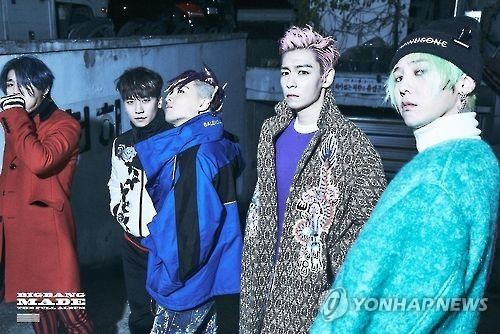 This image provided by YG Entertainment shows South Korean boy group BIGBANG. (Yonhap)