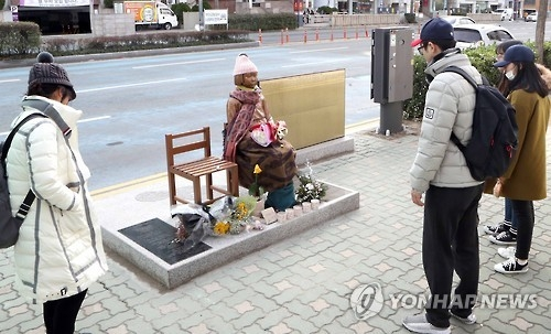 "South Koreans visit a ""comfort women"" statue in front of the Japanese Consulate General building in the southern port city of Busan on Jan. 7, 2017. (Yonhap)"