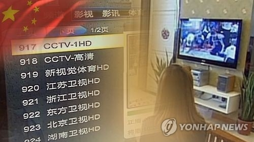 Chinese viewers keep up with Korean culture despite government restrictions - 1