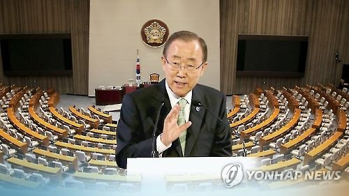 This composite image, provided by Yonhap News TV, shows former U.N. Secretary-General Ban Ki-moon overlaid on the main chamber of the National Assembly in Seoul. (Yonhap)