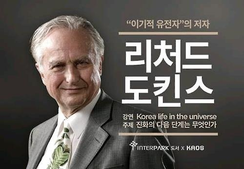 A promotional image for Richard Dawkins' upcoming Seoul lecture (Yonhap)
