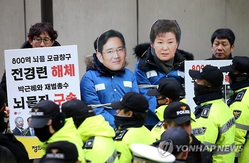 Members of a minor opposition party protest in front of the office of the special investigation team in Seoul on Jan. 12, 2017, waiting for Samsung's heir apparent Lee Jae-yong to appear to undergo questioning over a corruption scandal involving President Park Geun-hye and her friend. (Yonhap)