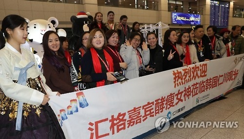 S. Korean retailers wooing Chinese tourists during Lunar New Year holiday