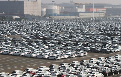S. Korea launches policy-coordinating committee on car industry - 1