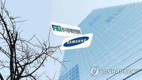 Samsung affiliates complete withdrawal from FKI - 1