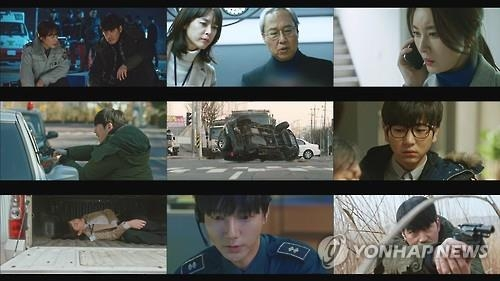 "This composite image captured from OCN's crime thriller ""Voice"" shows highlights from the series. (Yonhap)"
