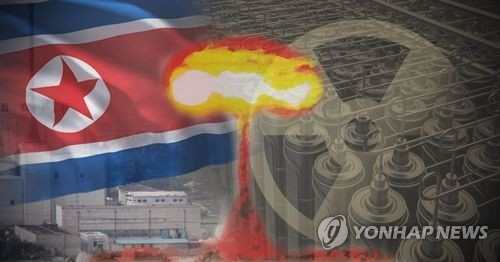 N. Korea likely to conduct nuclear test next month: source