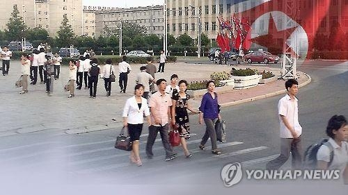Number of N.K. defectors falls 18.7 pct on-year in Q1: data - 1