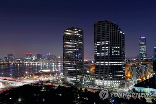 LG Electronics Inc.'s Seoul-based headquarters (Yonhap)