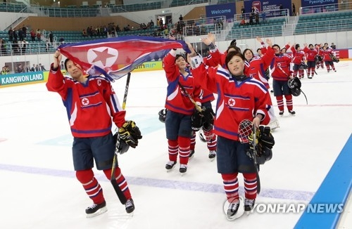 North Korean players hoist their national flag and wave to the crowd after beating Slovenia 4-2 in the teams' final game at the International Ice Hockey Federation Women's World Championship Division II Group A at Kwandong Hockey Centre in Gangneung, Gangwon Province, on April 8, 2017. (Yonhap)