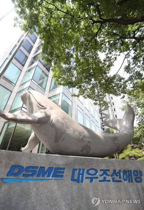 State pension fund to decide on debt rescheduling for Daewoo Shipbuilding this week - 2