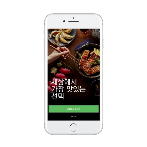 Uber to launch food delivery app in S. Korea - 1