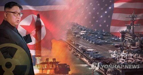 N.K. vows to take 'toughest' military actions as U.S. sends aircraft carrier - 1