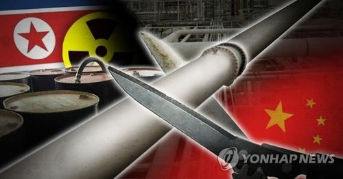 N. Korea apparently slams China for stepped-up sanctions - 1