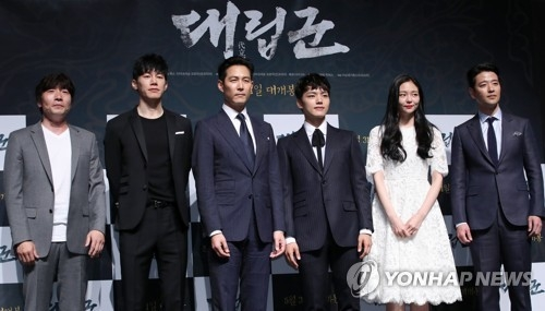 (LEAD) New historical film depicts king and his people growing together in chaotic era