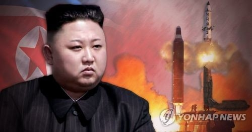This composite image shows North Korean leader Kim Jong-un and a Pyongyang missile launch. (Yonhap)