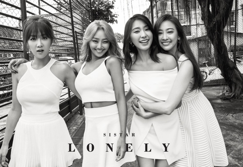 "A promotional image for ""Lonely,"" Sistar's final song as a group. (Yonhap)"