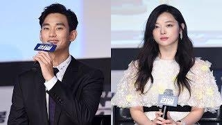 Kim Soo-hyun talks about his new action film 'Real' - 2