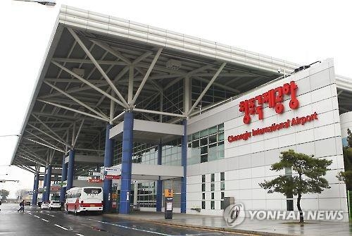 Cheongju airport resumes flights to China suspended after