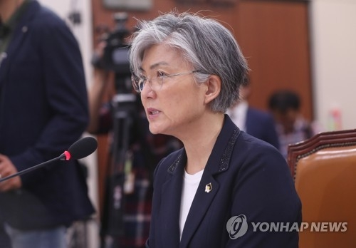 Foreign Minister nominee Kang Kyung-hwa answers questions during a parliamentary confirmation hearing at the National Assembly in Seoul on June 7, 2017. (Yonhap)