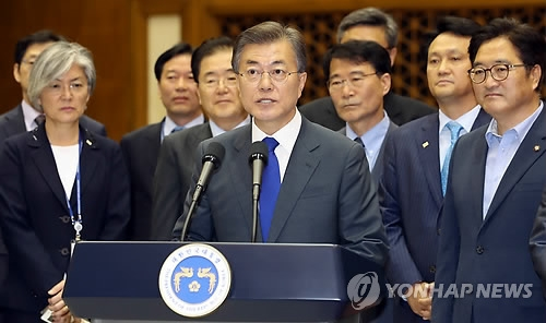 President Moon Jae-in speaks on his arrival at Seoul Air Base on the outskirts of Seoul on July 2, 2017. (Yonhap)