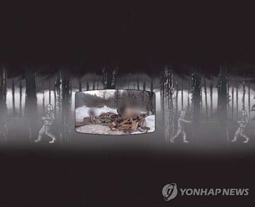 An image, provided by Yonhap's contents business department and Caleb Mission Church shows part of a virtual reality (VR) animation documentary on North Koreans' defection. (Yonhap)