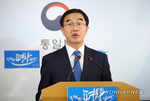 South Korea's Unification Minister Cho Myoung-gyon urges North Korea to accept the government's dialogue offer on July 17, 2017. (Yonhap)