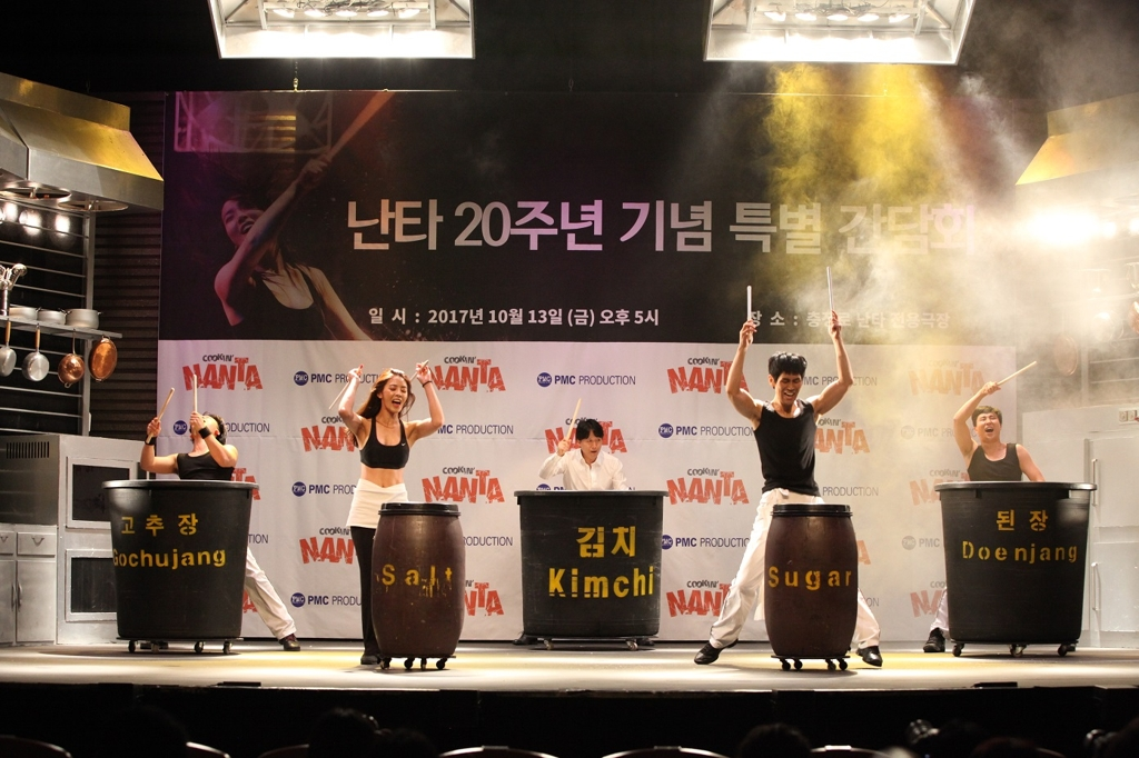 "This photo provided by PMC Production shows ""Nanta"" actors perform during the 20th anniversary event at Chungjeongno Nanta theater in central Seoul on Oct. 13, 2017. (Yonhap)"