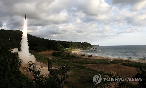South Korea's Hyunmoo-II ballistic missile is fired during a recent training in this file photo (Yonhap)