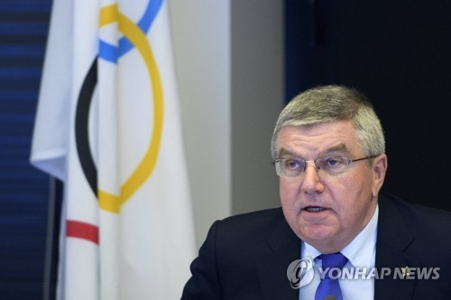 In this EPA photo, International Olympic Committee (IOC) President Thomas Bach speaks prior to the opening of the first day of the Executive Board meeting at the IOC headquarters in Lausanne, Switzerland, on Dec. 5, 2017. (Yonhap)